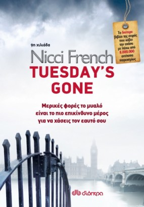 Tuesday gone nicci french