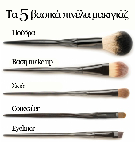 eikona 1   brushes1